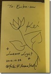 アロマ小林ケイ先生サイン!!!
