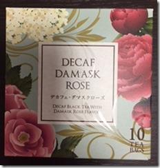 2018年5月のお茶ダマスクローズの紅茶