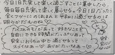 IMG_2327[1]